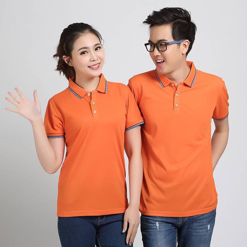 Áo thun đồng phục công ty - Mẫu áo cho các doanh nghiệp trẻ, môi trường làm việc thoải mái