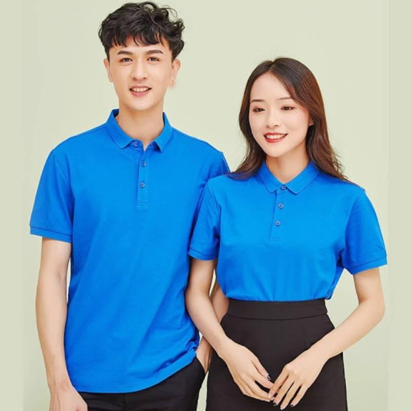 May đồng phục công ty tại Phước Sơn, bạn hoàn toàn có thể yên tâm về chất lượng và kiểu dáng đồng phục công ty