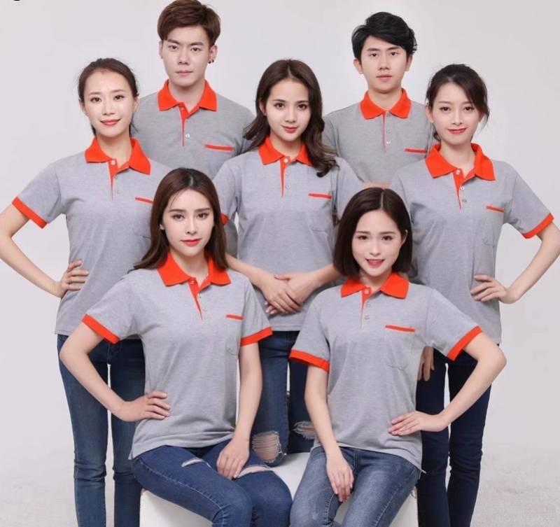 Khi may đồng phục công ty tại xưởng may Vinh Hương, khách hàng sẽ nhận được nhiều ưu đãi hấp dẫn