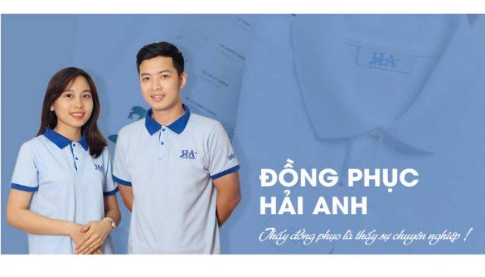 Đồng phục Hải Anh - một trong những công ty may đồng phục tại Nha Trang uy tín nhất, được nhiều khách hàng lựa chọn