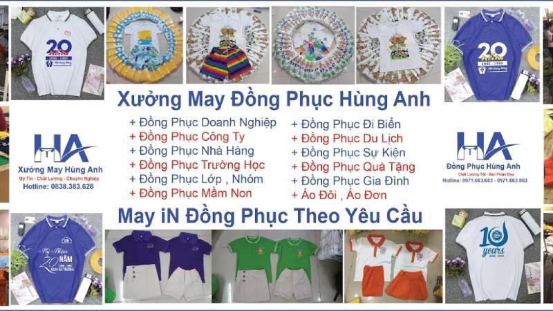 Các mẫu áo đồng phục công ty hứa hẹn sẽ đem đến sự hài lòng cho mọi khách hàng