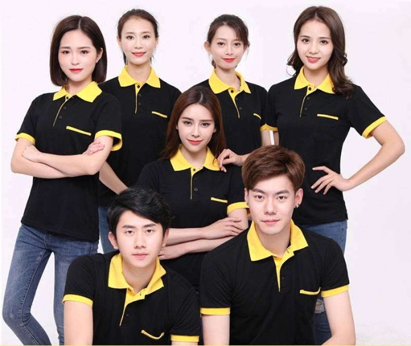 Đồng phục ICT là đơn vị may áo đồng phục công ty giá rẻ, chất lượng