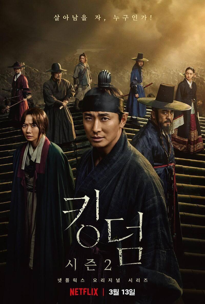 Là bộ phim về chủ đề Zombie quen thuộc nhưng với bối cảnh của thời Joseon của Hàn Quốc nên King dom nhanh chóng lot top phim được nhiều người xem nhất trên Netflix